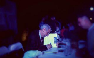 Οργάνωση συνερδρίων & εκδηλώσεων στην Ερέτρια | Avantis Suites Hotel
